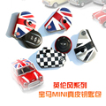 Smart Leather Car Key Case Bag Chain Charms Holder Car-Styling Auto Accessories For BMW Mini Cooper R56 Clubman England Flag New