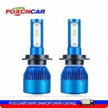 Foxcncar H4 H7 LED car headlight bulb Mini H1 H11 9005 9006 Auto Headlamp 24V 12V 10000LM 72W ampoule HB3 fan H8 6500K CSP Puce