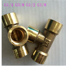All copper wire tee G1/4 internal thread tee G3/8 bathroom plumbing fittings G1/2 2 points G1/8 am4961gh g1