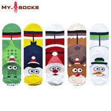 2016 Women Winter Christmas Gift 3d Warm Doft Cartoon Animal Pattern Cotton Short Sock Snow Deer Santa Claus Female Hosiery