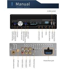 Image 5 - مشغل MP5 راديو للسيارة بشاشة لمس 7 بوصة 1 DIN يعمل بنظام تحديد المواقع للبحث عن بعد جهاز بلوتوث ستيريو قابل للسحب مع دعم لكاميرات الراديو متعددة اللغات