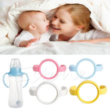 Baby Protect Handle Holder Feeding Bottle Cup Trainer Easy Grip Standard Plastic(China)