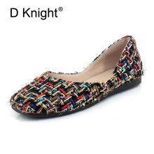 2018 Fashion Flats Women Casual Boat Shoes Sexy Square Toe Rubber Flat Shoes  For Women Ladies Knitted Flock Loafers Size 30-44 1e4f9e787fbd
