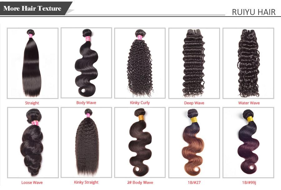 Human Hair Brown Bundles With Closure Brazilian Straight Hair Weave Bundles With Closure Middle Ration 10- 26 Inch NonRemy RUIYU