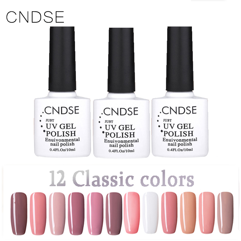 1 Bottle 10ml Nude color Gel Nail Polish Holographic