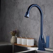 Aluminum Retro Kitchen Basin Faucets  Bathroom Wash Basin Sink Faucet  Hot and Cold Water Basin Mixer Tap  Blue Golden Black