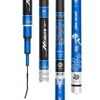 High Carbon Fiber Fishing Pole 28 tuning 4.5m Ultra light and Super Hard Fishing Canne Carp Rod Hand Stick Fishing Gear