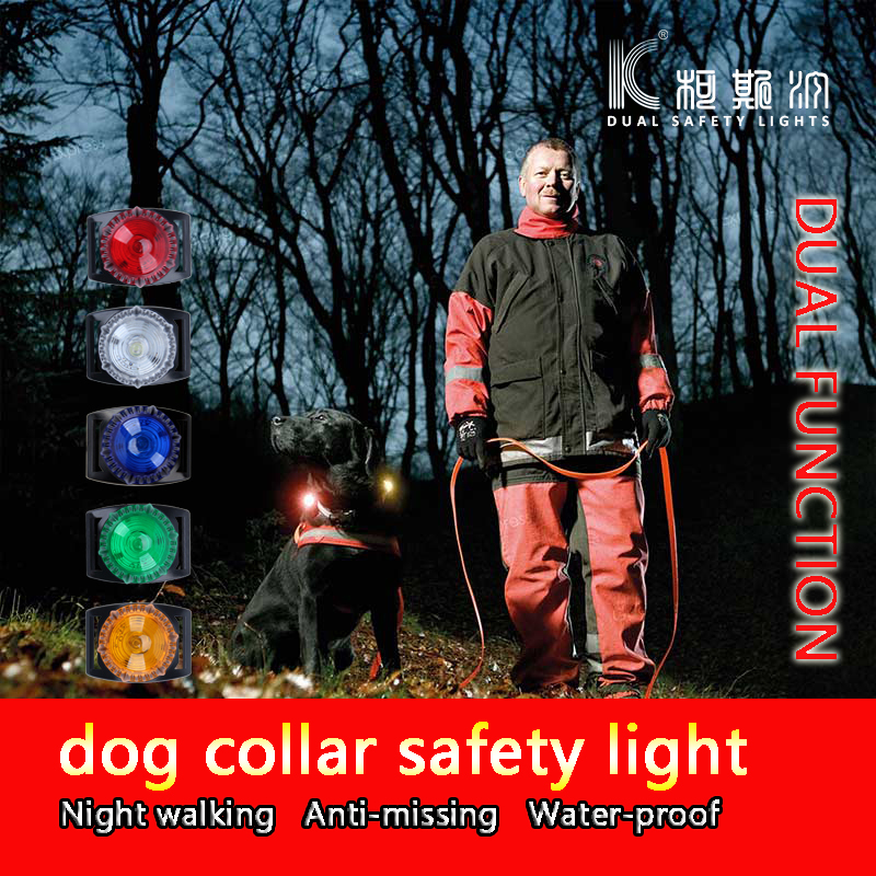 Outdoor led lamp CREE Dual function cat dog collar lights high quality safety guardian lights for pets 500pcs/lot Christmas gift