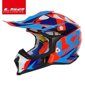 Image 3 - Origina LS2 MX470 SUBVERTER オフロードヘルメット高品質 ls2 モトクロスヘルム ATV ダートバイクダウンヒルヘルメット