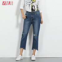 2017 LEIJIJEANS NEW Arrival jeans women irregular cuff Ripped jeans hole pants S~6XL plus size women high quality fashion jeans