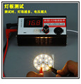 newest 1-100 inch screen LCD TV LED backlight demolition tester LED light strip lamp beads rapid detection of repairs