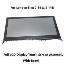 "14""Touch Cristal Digitalizador Pantalla LCD Asamblea de Pantalla con Marco Para Lenovo Flex 2 14 20404 20432 Flex 2 14D 20376 LP140WF3-SPL1"
