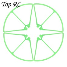 4pcs Luminous Propeller Protector For Syma X8C X8W RC Quadcopter Drone Spare Parts Helicopter Accessories High Quality