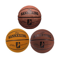 Outdoor Basketball Leather Ball Varsity Cowhide Durable Team for SANKWXING Non Skid