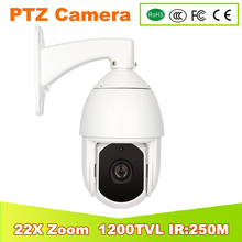 YUNSYE 6 Inch CCTV PTZ Analog Camera Sony 22x 1200TVL Analog IR high speed dome security PTZ camera IR:250M Outdoor waterproof