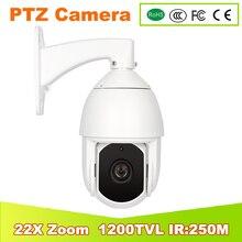 YUNSYE 6 Inch CCTV PTZ Analog Camera Sony 22x 1200TVL Analog IR high speed dome security PTZ camera IR:250M Outdoor waterproof