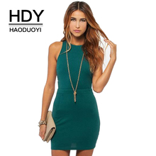 HDY Haoduoyi Zipper Back Sexy Mini Dress Solid Color Cut Out Sleeveless O-neck Dress Street Style Slim Casual Off Shoulder Dress casual sleeveless back cut out flare dress for women