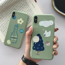 Soft TPU Matte Case For iPhone 7 Plus XR XS X Xs Max 8 Plus Cases TPU Flower Tree Pattern Phone Cover For iPhone 6S 6 Plus Case цена и фото