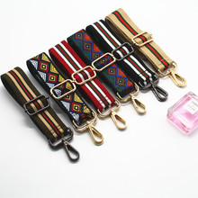 Handbags Strap Canvas Woven Stripe Design Silver Buckle Bag Straps Colorful Shoulder Strap Belt Replacement Accessories KZ151356