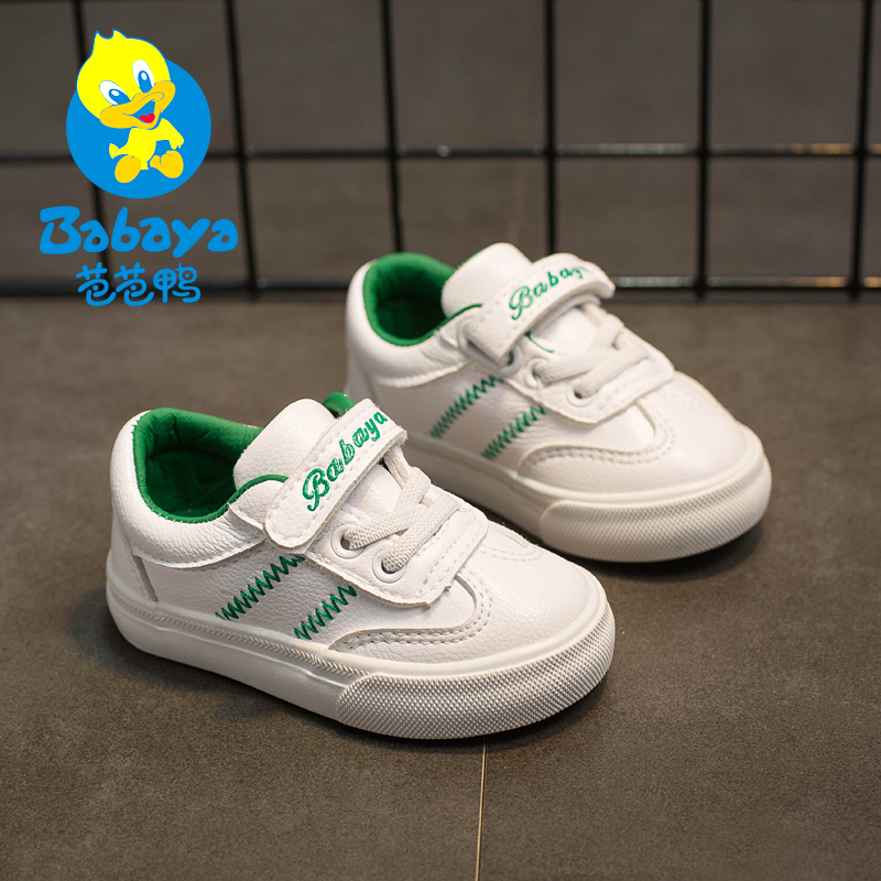 babaya children Leather shoes baby boy girl sneakers tenis infantil zapatilla zapato de los ninos bambini chaussure enfant fille baby girl prewalker shoes infant girl mikey sneakers mouse flower pink soft sole pram shoes sapato infantil menina zapatos bebes