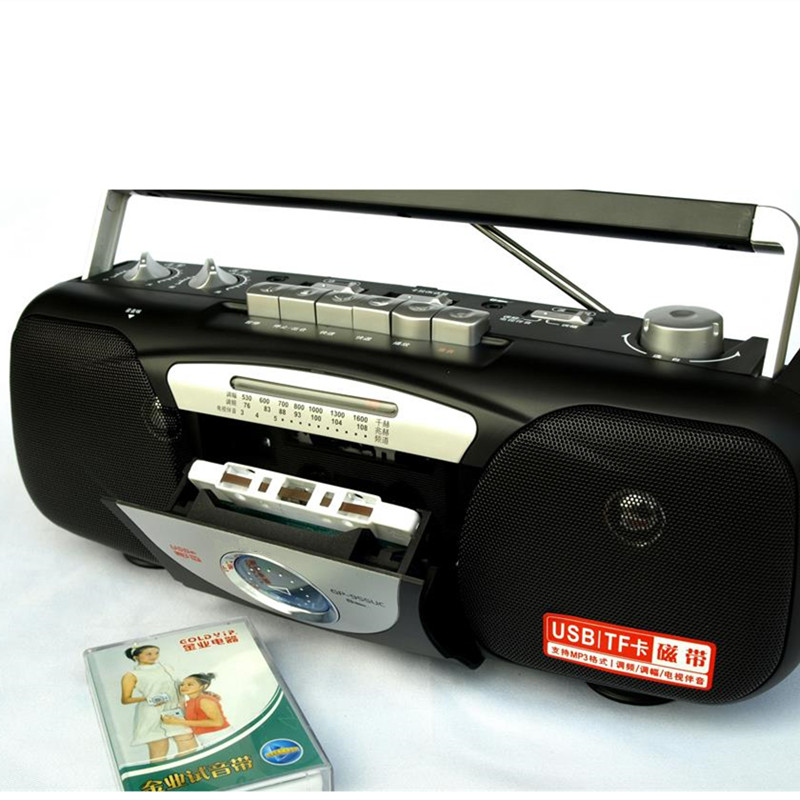 Brand tape recorders recorder teaching machine tape cassette machine bass Built in Speaker Can U disk Player Portable Radio