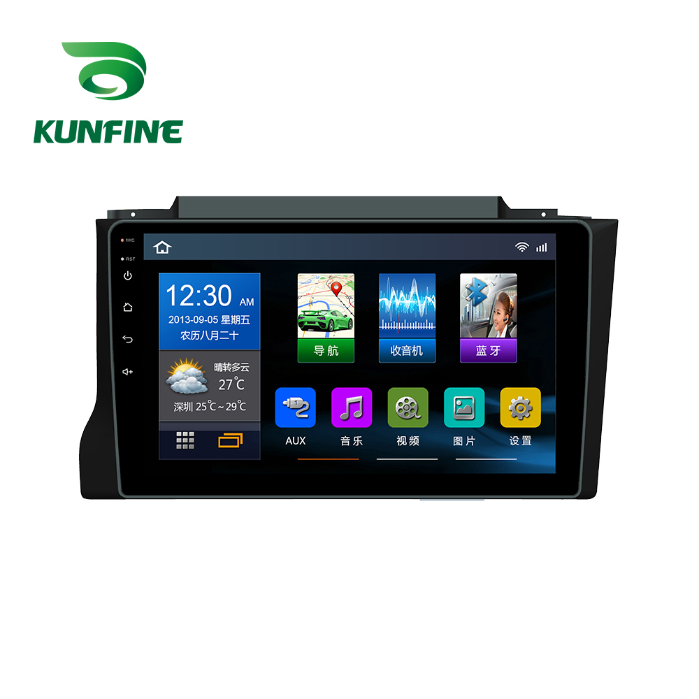 Quad Core 1024*600 Android 6.0 Car DVD GPS Navigation Player Deckless Car Stereo for Citroen C4L Headunit Radio 3G Wifi цена