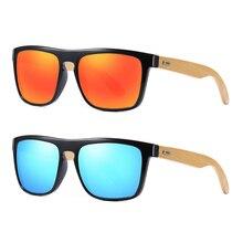 Classic Outdoor Shade Colorful Mirror Bamboo Polarized Sunglasses Custom Made Myopia Minus Prescription Lens -1 To -6