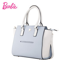Barbie 2017 Popular Women Shoulder Bag Handbag Fashionable Modern Bags  Female Trapeze Bag In Light Color with Large Capacity b18065eeb8