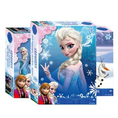 Elsa Princess Educational Toys Puzzle Brinquedos1002003001000 PCS Packed Baby Jigsaw juguetes Educativos Children Best Gifts