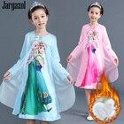 Jargazol Girls Dress...