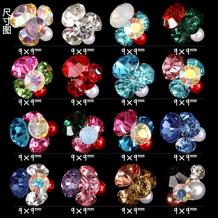 10 PCS Nails Charms Glitter Colorful Crystal Rhinestones Nail Art Decals Glass Diamond Manicure 3D Rhinestone Alloy Nail Charms