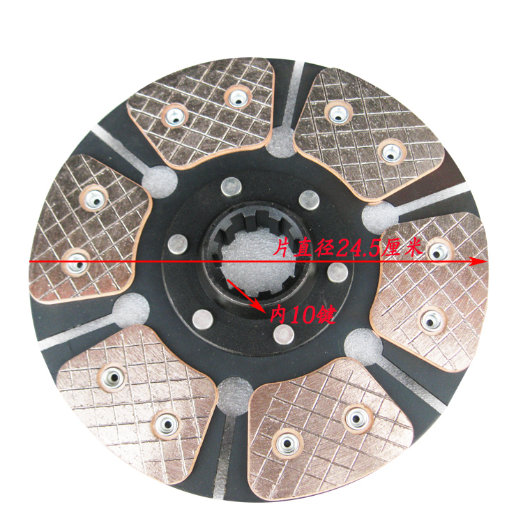 SHANGHAI -50 series wheel tractor, the auxiliary clutch disc (diameter 245mm), part number угломер the shanghai shen 200mm