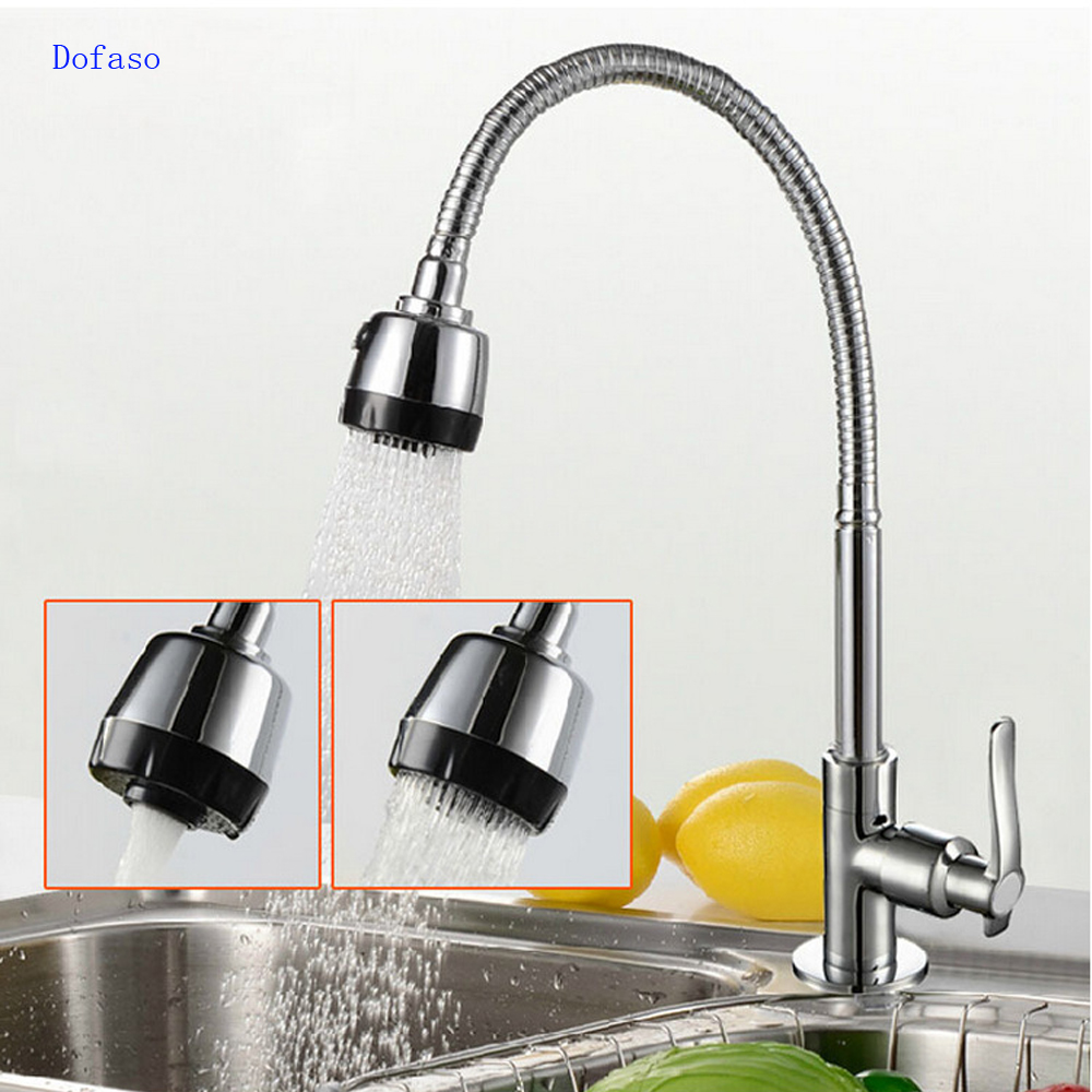 Dofaso kitchen shower faucet spring kitchen faucet brass 360 degree tap torneira mixer rotary faucet cold