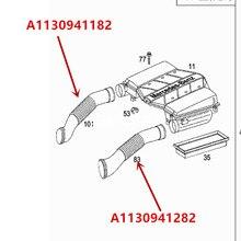 Впускной канал для автомобильного двигателя W220 S300 GL55 S320 S350 S500 S600mer ced esb enz s-класс впускной шланг воздушный фильтр и Хоппер для холодного воздуха