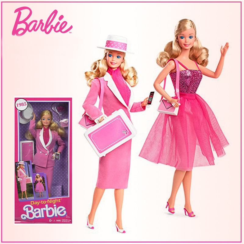 Collector s Limited Edition Barbie Day To Night Doll Gift Set Barbie Girl Dress Up Change