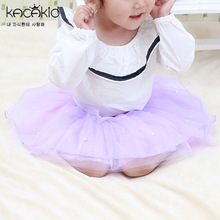 2016 Fashion Baby Girls Tutu Skirt Children Super Cute Sweet Gauze Lace Pearl Pettiskirt Kids Clothing Skirts Spring/Autumn