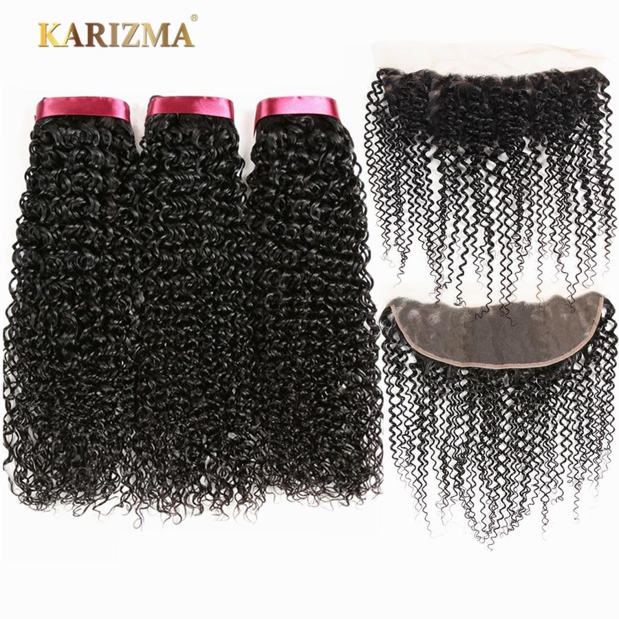 Karizma Brazilian Kinky Curly Hair Bundles With Frontal 13X4 Lace Closure 3 Bundles With Frontal Non Remy Human Hair Extension