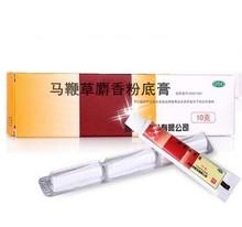 Hemorrhoids Ointment Suppository Powerful External Hemorrhoids,Anal Fissure,Internal,Mixed 1Pcs