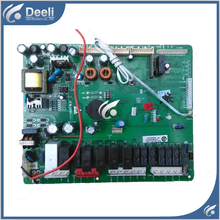 95% new Original  good working for Haier refrigerator module board frequency inverter board driver board 0064000891D