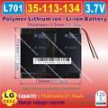 [L701] 3.7 В 7500 мАч [35113134] PLIB (полимер литий-ионный/Литий-Ионный аккумулятор) для планшетных пк, ON-DA V971 DUAL, V971T, V971S