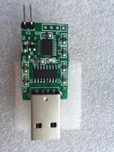 Smart PC  USB watch dog/USB monitor board/USB control board