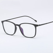 HOTOCHKI Antiblue Eyewear Frame Computer Eyeglasses Spectacles Men Fashion Optical Myopia Prescription Clear