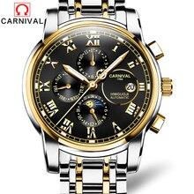 Часы наручные CARNIVAL 2019 Мужские автоматические, деловые светящиеся водонепроницаемые механические брендовые с Лунной фазой,