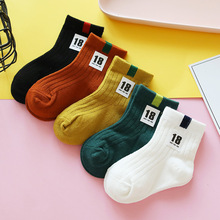 5 Pairs/Lot Cotton Children Kids Socks for Girls Boys Winter Fall Spring Wear Solid Color Fashion Sports Casual Socks Baby Kids 5 pairs baby girls boys socks character print kids socks for girls clothing brand 100