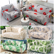 Green Leaf Cotton Elastic Sofa Couch Cover 1/2/3/4-Seater