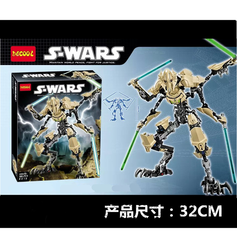 On Stock NEW KSZ Star Wars 7 General Grievous with Lightsaber Storm Trooper w/gun Figure toys building blocks set compatible