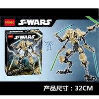 BP162262 NEW KSZ Star Wars 7 General Grievous With Lightsaber Storm Trooper W Gun Figure Toys