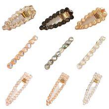 Minimalist Shimmer Imitation Crystal Hair Clip Ladies Decorative Side Bangs Geometric Hairpin Wedding Metallic Duckbill Barrette