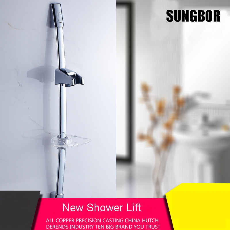 Lift Shower Shower Lifting Bar Silver Stainless Steel Shower Lifting Stalk 74cm stainless steel rod, sliding bar HS-2525L цены