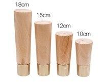 4PCS/LOT Oak Solid Wood Furniture Sofa Feets Increased Pad Brass Cabinet Legs